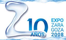 Imagen de GALA EXPO 2008 en Aragón TV
