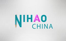 Imagen de Nihao China en CCTV Español
