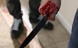 Imagen de Redrum (murder) en Discovery Max