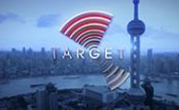 Imagen de Target en Euronews