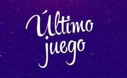 Imagen de Último Juego en Canal Extremadura