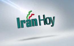 Imagen de Irán Hoy en Hispan TV