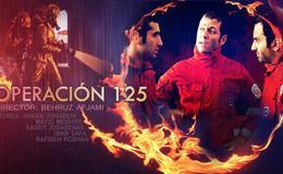 Imagen de Operación 125 en Hispan TV