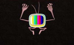 Imagen de Cómo nos reímos en RTVE