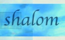 Imagen de Shalom en RTVE