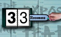 Imagen de 33 recomana en TV3 (Cataluña)