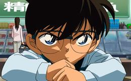 Imagen de El detectiu Conan