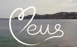 Imagen de Meus en TVG (Galicia)