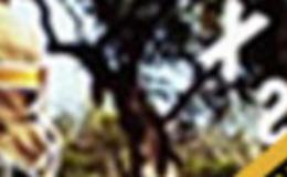 Imagen de PetitaXarxa en xip/tv (Cataluña)