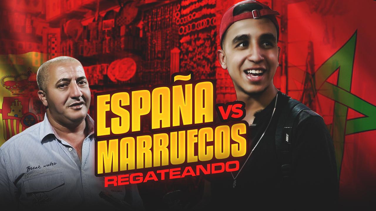 Temporada 2 España vs Marruecos versión Regateo