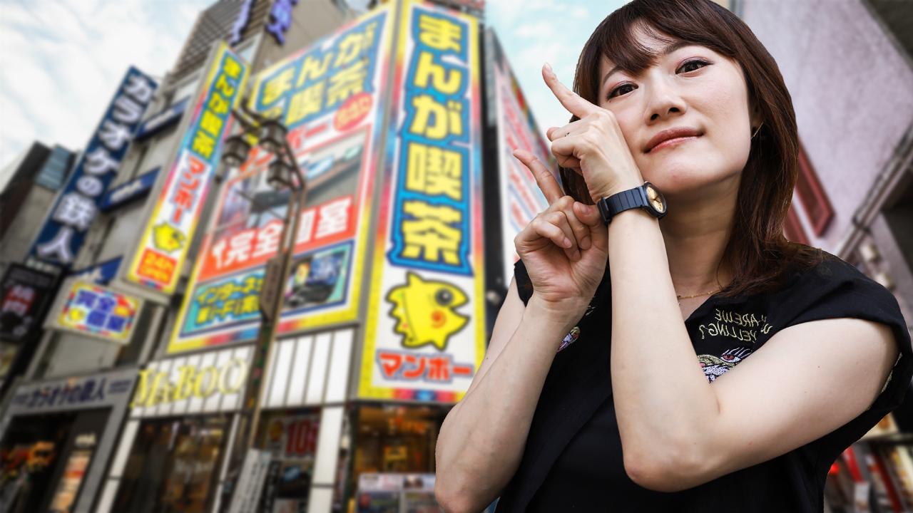Temporada 2 Japonesas que viven en cibercafés | Nekojitablog