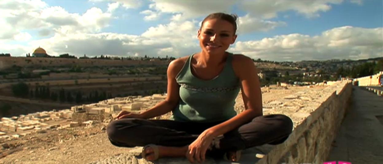 Temporada 2 Jerusalén (Eva González)