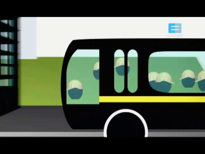 III - 17 - Los servicios. El transporte urbano: Buenos Aires y Mendoza