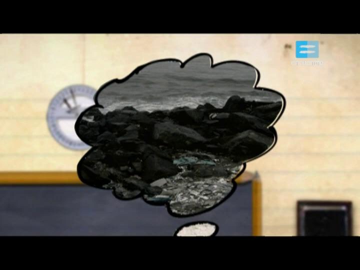 II - 12 - Reacciones químicas peligrosas para el ambiente