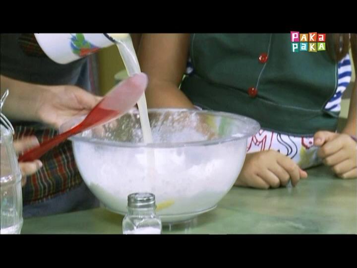 18 - Empanadas