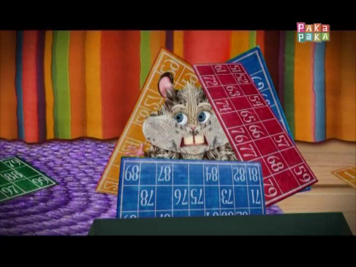 1 - La lotería del abuelo