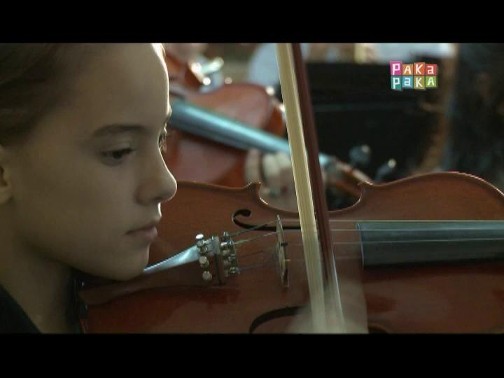 3 - Amparo - Violinista de Chascomús