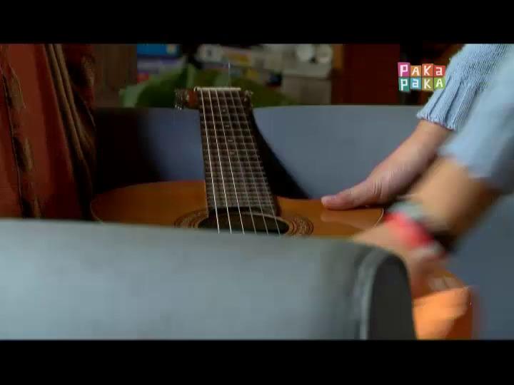 7 - Luna - Guitarrista de Villa Elisa - Prov. de Bs As