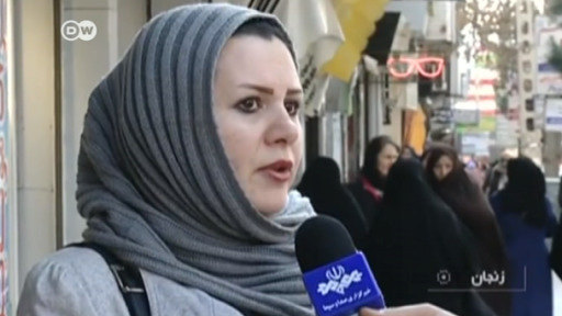 Al menos 10 muertos durante las protestas en Irán
