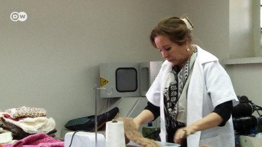 Innovación en Arequipa: textiles