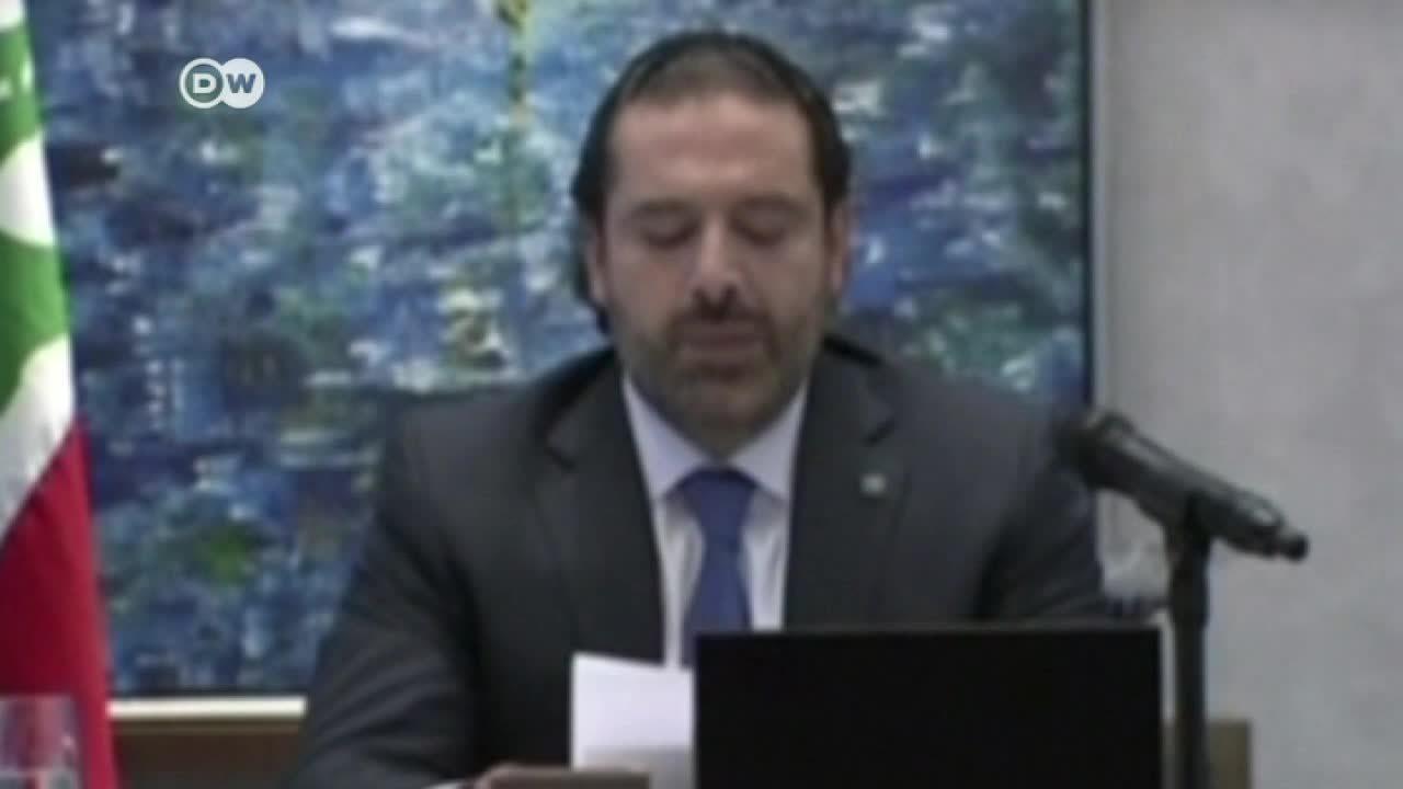 Renuncia del primer ministro libanés Saad Hariri