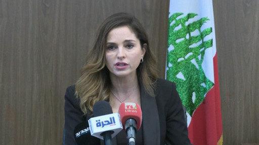Renuncia la Ministra de Información de El Líbano