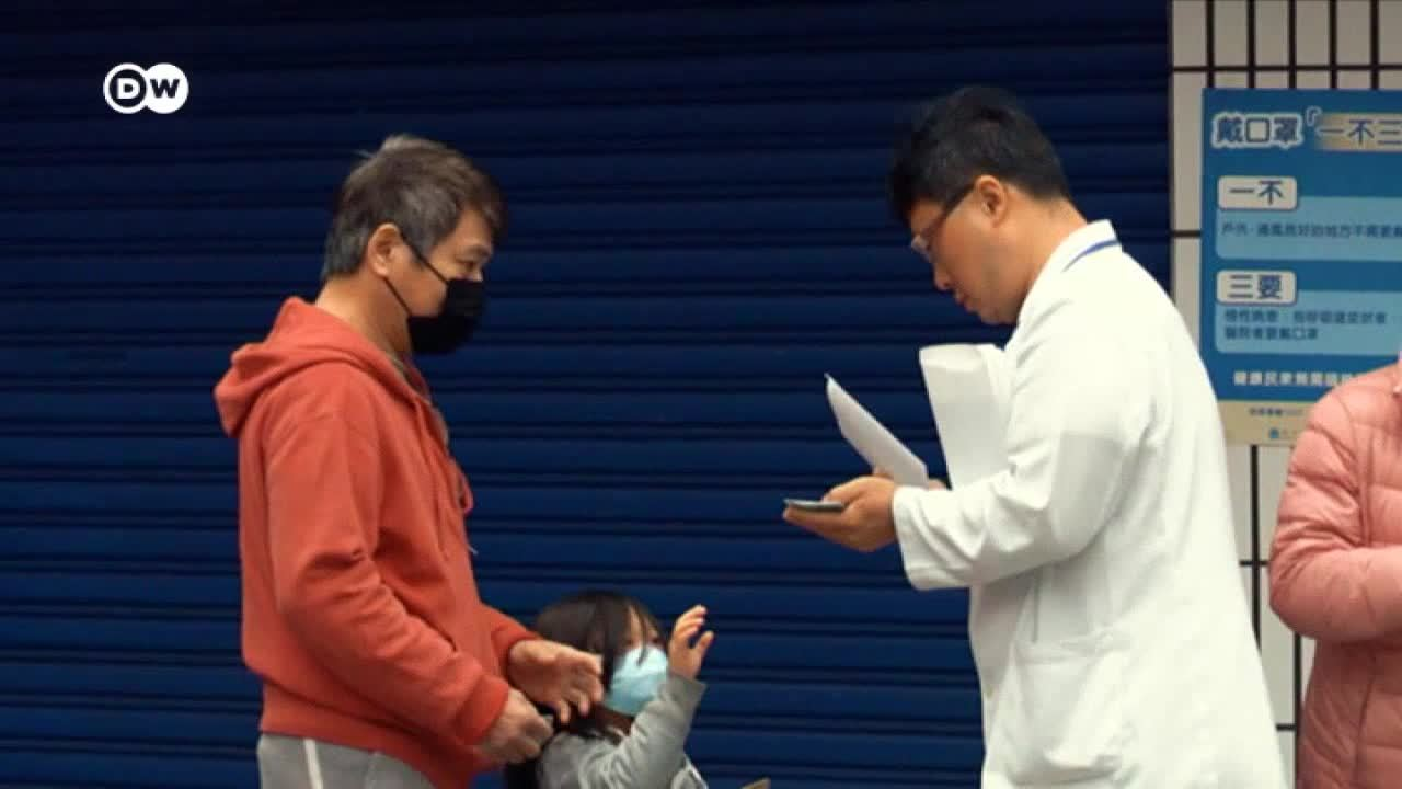 Una app para abatecer de mascarillas Taiwán