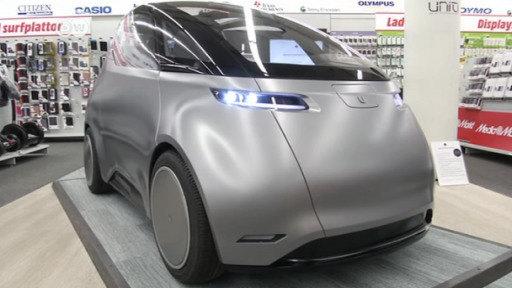 Uniti, el nuevo auto eléctrico sueco