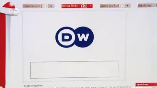 Programa Postales De Navidad.Postales De Navidad Creativas Euromaxx Deutsche Welle En