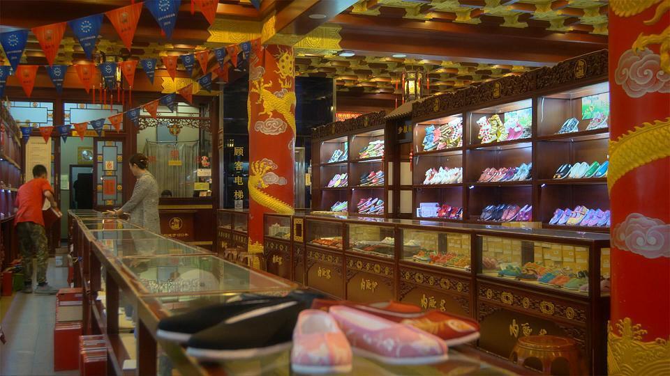 La tradición se mantiene en los zapatos más duraderos de Pekín