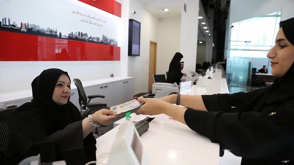Claves de la economía islámica de Dubái