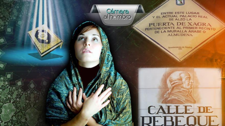 El origen musulmán de Madrid