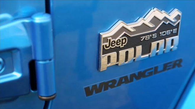 Temporada 2014 Programa 274 - Jeep Wrangler Polar