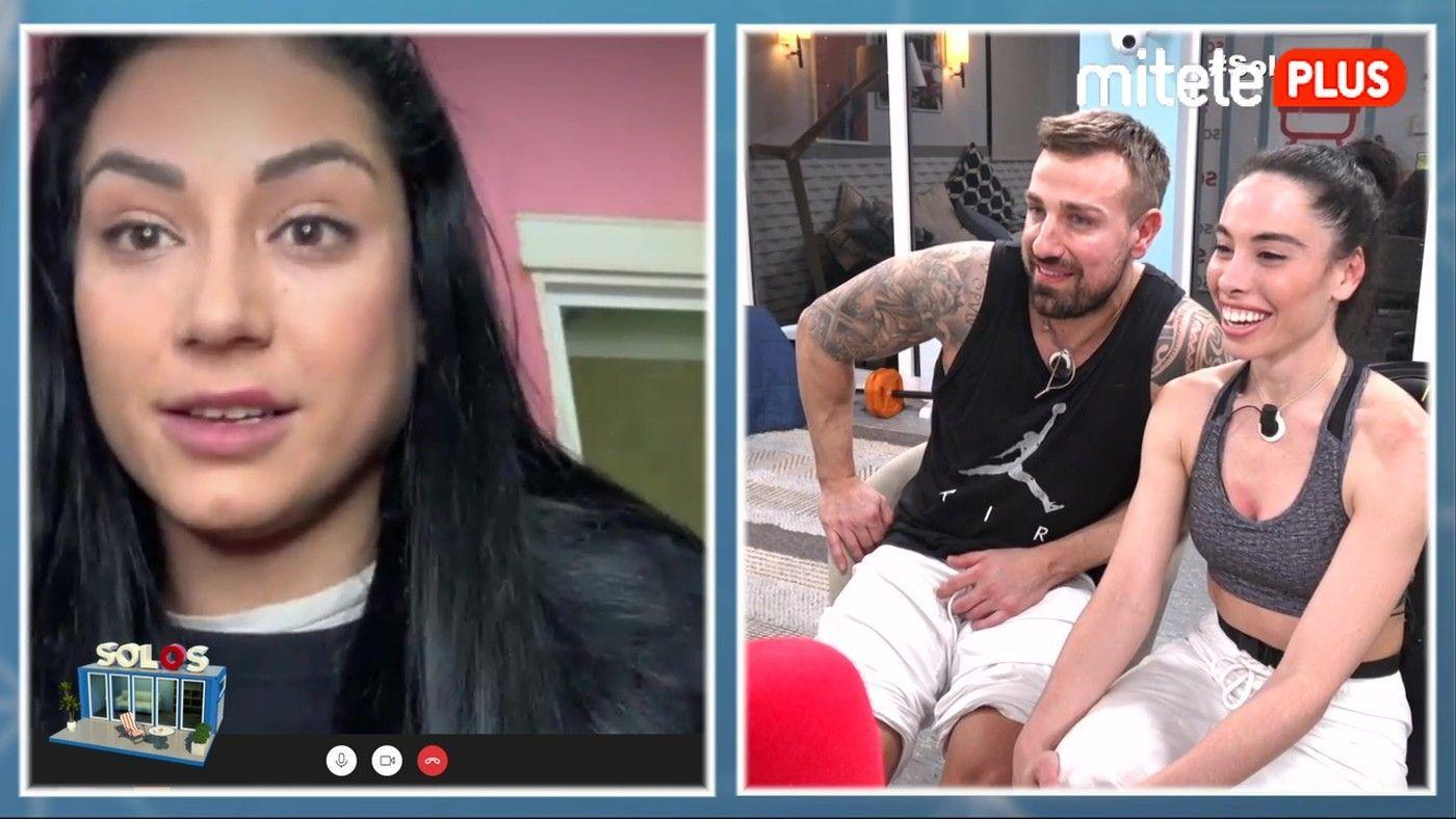 Rafa y Macarena Videollamada con Dakota - Una conversación que les ha levantado el ánimo