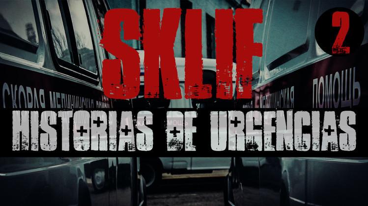 2015-01-28 - Sklif. Historias de urgencias (E2)