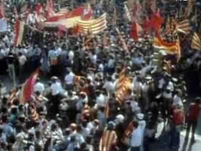 Arxiu TVE Catalunya - L'onze de Setembre de 1980