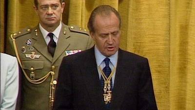 Discurso de Apertura de las Cortes Generales (08/05/1996)