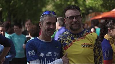 Maratón Martín Fiz