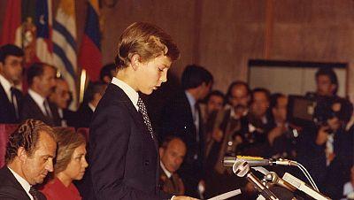 Primer discurso del Príncipe de Asturias en los Premios