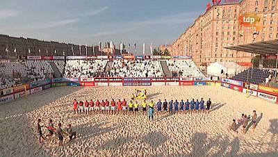 Torneo de clasificación de la Copa del Mundo 2013 - Portugal-Grecia
