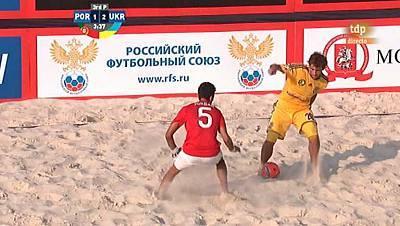 Torneo de clasificación de la Copa del Mundo 2013: Portugal - Ucrania