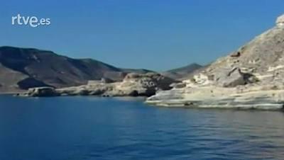 Cabo de Gata Nijar