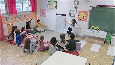 Colegio Vital Alsar, Santander