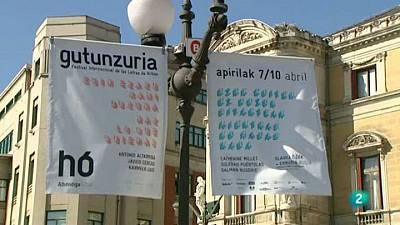 Festival Internacional de las Letras