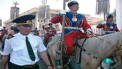 Ulan Bator (Mongolia)