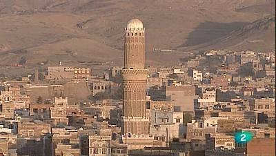 Yemeníes del norte