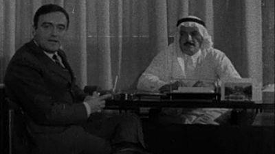 A toda plana - Los árabes