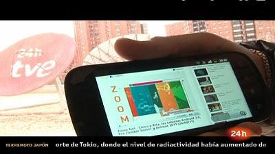 The App Date, Aula 2011, Google Nexus S y