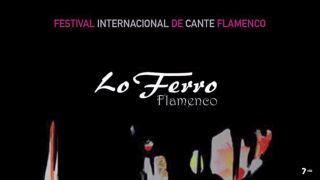 Final Festival Internacional de Cante Flamenco Lo Ferro I