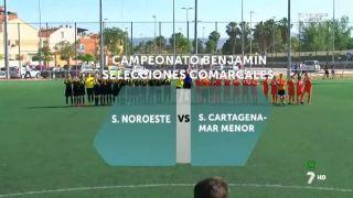 17/09/2016 S. Noroeste VS Cartagena Mar Menor